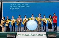 Lanzan en Hanoi programa de desafío de innovación para programadores jóvenes