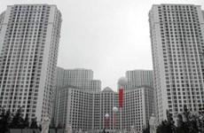 Hanoi organizará mañana conferencia de inversión y desarrollo