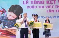 Entregan en Hanoi premios a concurso internacional de composiciones epistolares 2020