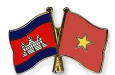 PCV felicita al Partido Popular de Camboya por el 69 aniversario de su fundación