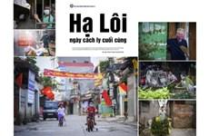 Exposición resalta éxito de Vietnam en la lucha contra COVID- 19