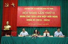 Destacan en Vietnam importancia del intercambio pueblo a pueblo en cumplimiento de objetivos nacionales