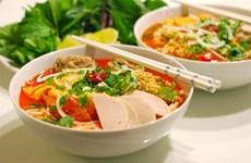 Dos comidas callejeras vietnamitas entre las más deliciosas de Asia