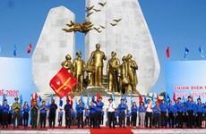 Lanzan en provincia vietnamita campaña veraniega de jóvenes voluntarios