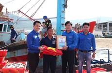 Promueven actividades voluntarias de verano en ciudad vietnamita de Da Nang