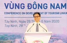 Llaman a impulsar el progreso del turismo inteligente en el Suroeste de Vietnam