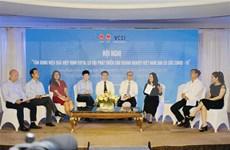 EVFTA crea oportunidades para empresas vietnamitas en período post-COVID-19