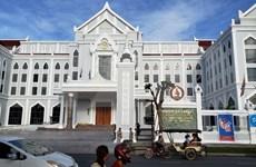 Partido Popular de Camboya inaugura su nueva sede