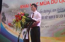 Lanzan en provincia vietnamita de Vinh Phuc programa de estímulo turístico