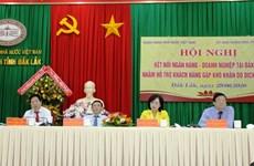 Banco estatal de Vietnam asiste a empresas afectadas por el COVID-19