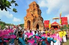 Provincia vietnamita de Binh Thuan celebrará festival Kate de la etnia Cham Brahmán