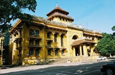 Banco Mundial apoya a Vietnam en desarrollo de educación superior