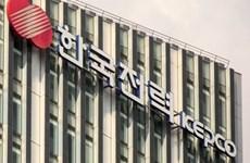 Corea del Sur invierte en centrales eléctricas a carbón en Indonesia