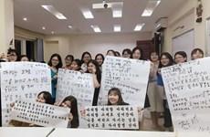 Ofrecerá Corea del Sur apoyo a profesores de idioma coreano en Vietnam