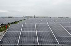Países del Sudeste Asiático apuntan a desarrollar plantas flotantes de energía solar