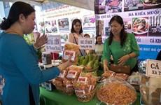 """Provincia vietnamita de Kien Giang invierte fondo millonario en programa """"Una Comuna, Un Producto"""""""