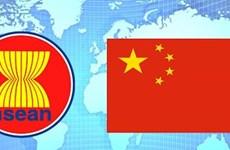 Lanzan concurso de videos sobre amistad y cooperación ASEAN-China