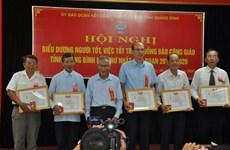 Elogian ejemplos destacados en la comunidad católica en Vietnam