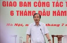 Urgen a perfeccionar mecanismos y políticas sobre asunto religioso en Vietnam