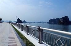 Provincia vietnamita de Quang Ninh intensifica inversiones en infraestructura urbana