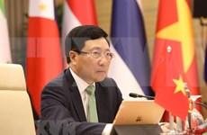 Japón y Vietnam copresidirán XIII Reunión de Ministros de Mekong-Japón