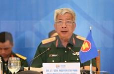 Preside Vietnam conferencia de políticas de seguridad del Foro regional de ASEAN