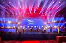 Celebrarán XVI Festival de Turismo de Ciudad Ho Chi Minh