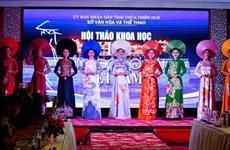 """Celebran simposio sobre """"Hue - Capital del Ao Dai de Vietnam"""""""