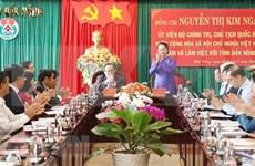 Presidenta del Parlamento de Vietnam insta a Dak Nong a prestar atención a políticas de religión