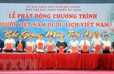 Provincia vietnamita de Bac Giang por recibir a dos millones de turistas en 2020