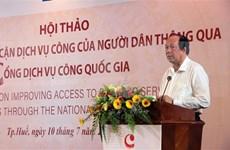 Aumenta el acceso de personas al Portal Nacional de Servicios Públicos en Vietnam