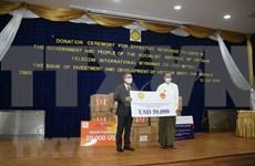 Apoya Vietnam a lucha contra COVID-19 en Myanmar