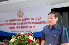 Empresas vietnamitas en Laos buscan solucionar dificultades provocadas por el COVID-19