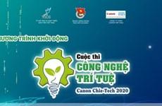 Lanzan II Concurso de Tecnología de Inteligencia Artificial en 2020