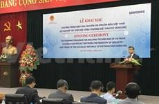 Vietnam y Samsung cooperan en formación de especialistas en moldes