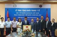 Ministerio de Salud de Vietnam dona mascarillas faciales a Laos