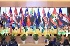 Celebrarán en Vietnam Semana de Cine de la ASEAN 2020