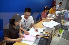 Reducirán 30 por ciento de impuestos sobre el ingreso a varias empresas en Vietnam