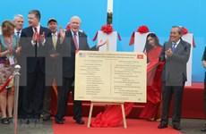 Relaciones Vietnam-Estados Unidos: Convertir lo imposible en posible