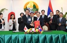 Japón ayuda a Laos en el desarrollo de recursos humanos