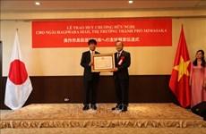 Gobernador japonés honrado con Medalla de Amistad de Vietnam