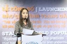 UNFPA insta a poner fin a la preferencia por los hijos varones en Vietnam