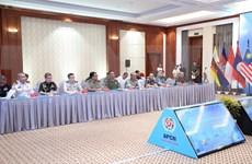 Centros de mantenimiento de la paz de la ASEAN buscan impulsar los lazos en COVID-19