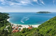 Provincia vietnamita reduce a la mitad precios de entradas a sus lugares turísticos