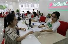 AIIB concede asistencia crediticia a banco vietnamita en contexto de COVID-19