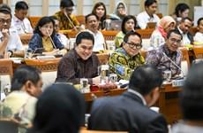 Cámara de Representantes de Indonesia autoriza fondo multimillonario para apoyar a empresas estatales