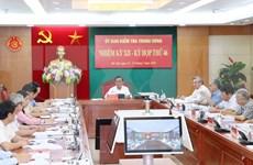 Aplican medidas disciplinarias contra militantes del Partido Comunista de Vietnam por violaciones
