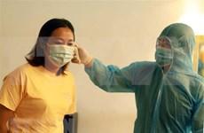 COVID-19: Da Nang pone en cuarentena y supervisión médica a 24 extranjeros