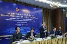 Abren oportunidades de estudio con estándar internacional en Vietnam en periodo de COVID-19