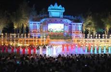 Reajustan fecha de apertura del Festival de Hue 2020